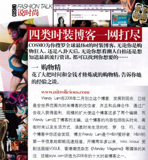 cosmopolitian-china-aug08-page-3.jpg