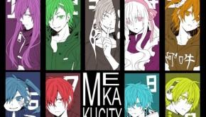 20140308_mekaku01_resize
