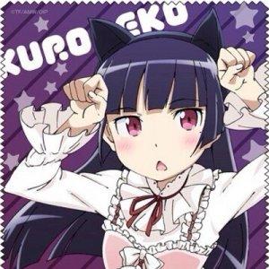黒猫(俺の妹がこんなに可愛いわけがない)
