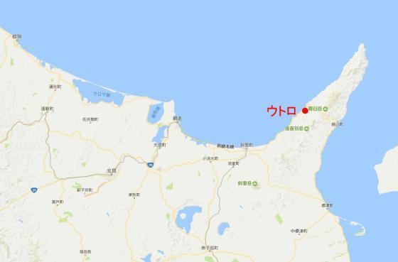 斜里町ウトロの場所 googlemapから引用