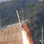 世界最小ロケットSS-520の打ち上げが失敗-その大きさや重さは?