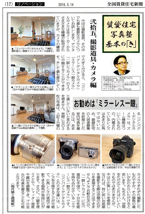 news025
