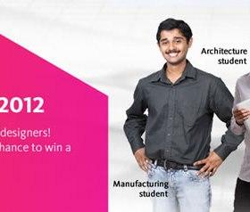 concurso-estudiantil-panorama-2012