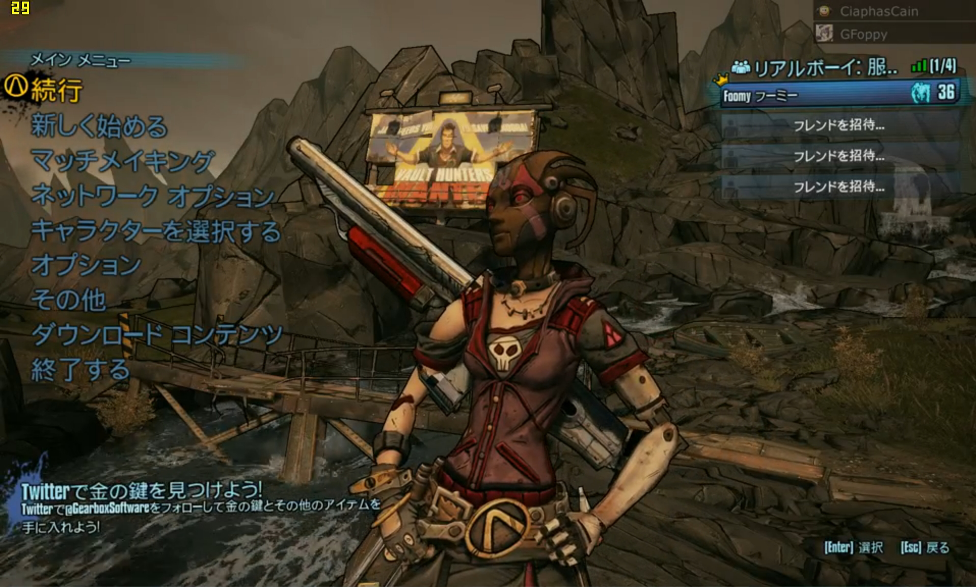 English Pc Guide How To Play Borderlands 2 In Japanese With English