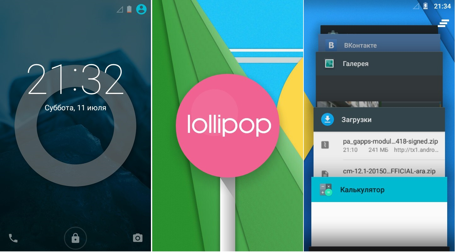 Nokia x2 gets nougat 7 1 1 lineageos 14 1 other cyanogen marshmallow kitkat lollipop roms