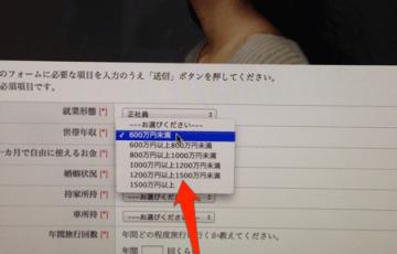 20130110215243.png