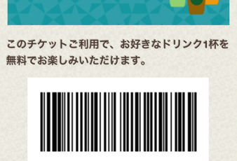 20130621191353.png