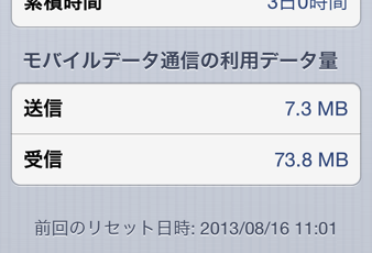 20130817174551.png