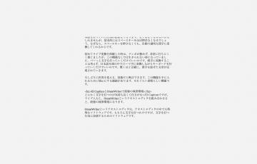 スクリーンショット 2015-08-05 18.03.38