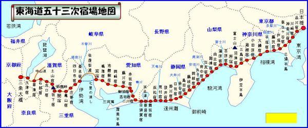 東海道五十三次の走行のイメージを持つ。まずは宿泊先選定から。