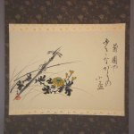 0103 Kakejiku with Chrysanthemum Sake Painting / Tekiho Imoto 002