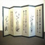 Byoubu Folding Screen Picture