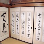 Fusuma Sliding Door Picture