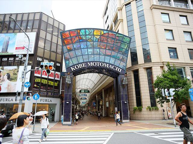 Kobe Shopping Street