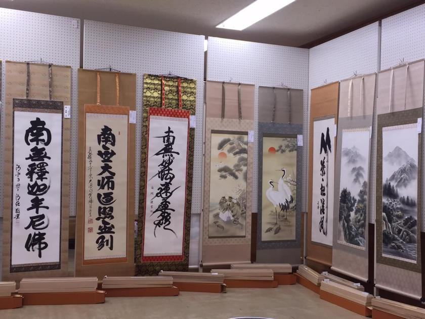 Exhibition and Sales of Kakejiku on June 13, 2015