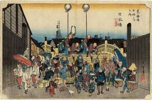 Artist: Hiroshige Utagawa / Title: Nihonbashi on the Toukai-dou