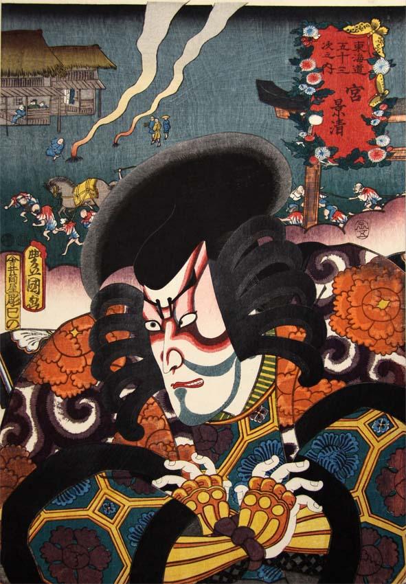 Artist: Toyokuni Utagawa / Title: Kiyokage Taira