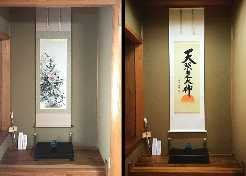 tokonoma shikibana amaterasu
