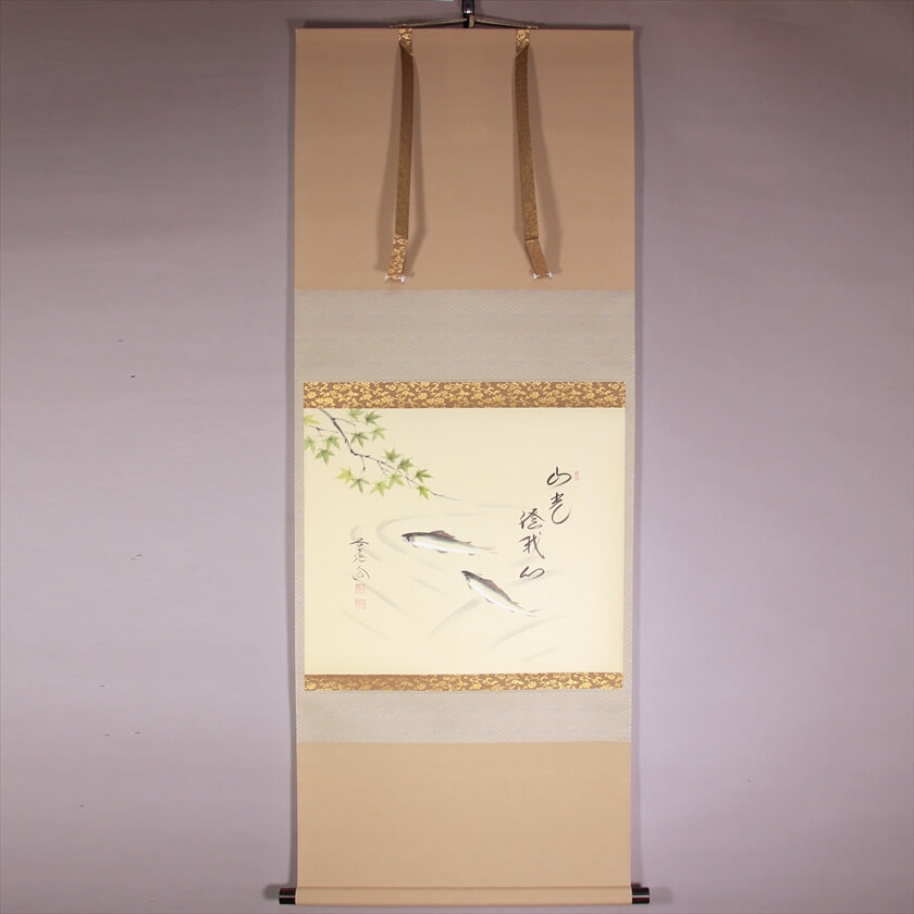 Maples and Ayu Sweetfish / Daidou Nishigaki - Kaede ni Ayu