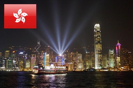 HK (Copier)2