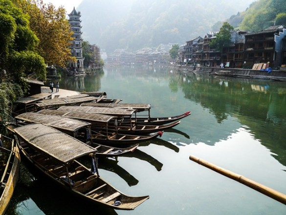 Fenghuang_chine