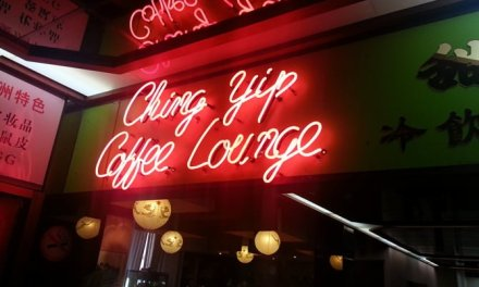 Ching Yip Coffee Lounge, Chinese, Haymarket