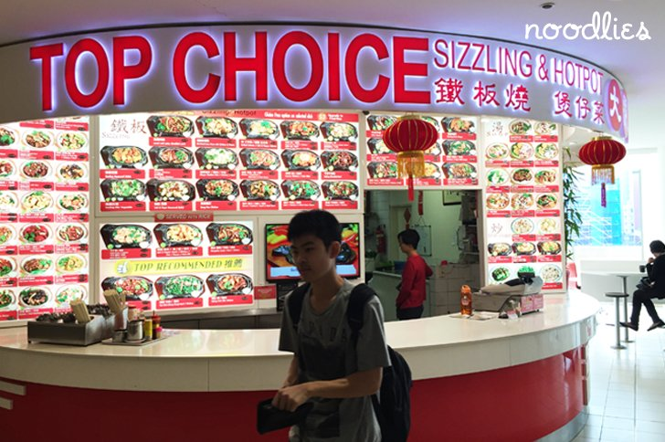 Complete list of every Chinatown food court stall