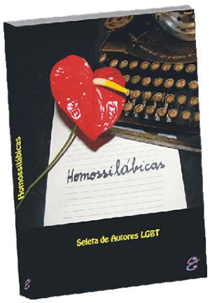 Homossilábicas (Foto: Divulgação)