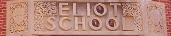 Eliot School Banner Brick