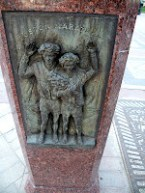 Marathon Winners Memorial - Copley Square