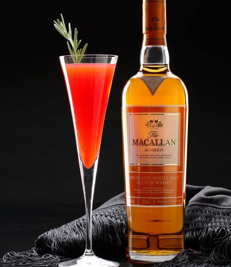 Medusa La Guardiana cocktail