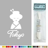 Tokyo Geisha Girl Woman Japan Vinyl Sticker Decal Wall Art