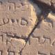 Achado arqueológico reforça narrativa bíblica sobre a expulsão de legião de demônios por Jesus