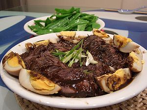 Braised Ox Cheek in Star Anise and Soy Sauce.