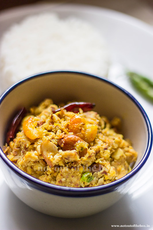 Chingri diye Kathal bichi Bhorta/Jackfruit seeds Mash with Prawns