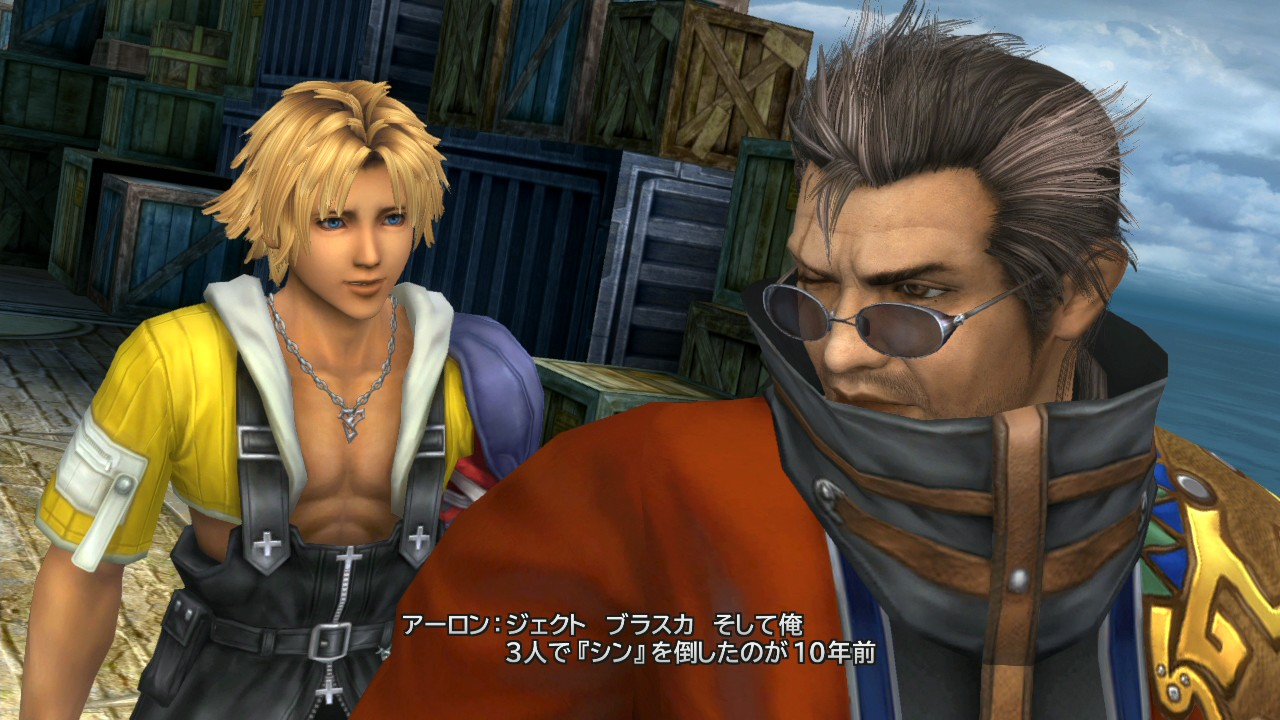X X 2 Final Fantasy X X 2 Hd Remaster Short Videos Show Kimahri Auron