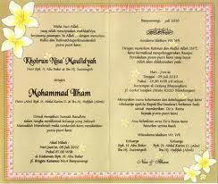 December Undangan Pernikahan Undangan Pernikahan Undangan