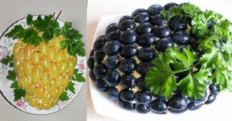 Салат виноградная гроздь рецепт с фото пошагово