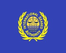 Grenada in Arrears to the ISA