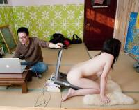 pussy scanner