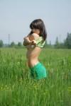 sexy green fields