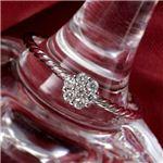 K14WG/0.1ct(ホワイトゴールド) ダイヤモンド セブンスターリング