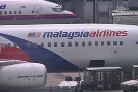 Malaysia Airlines – банкрот