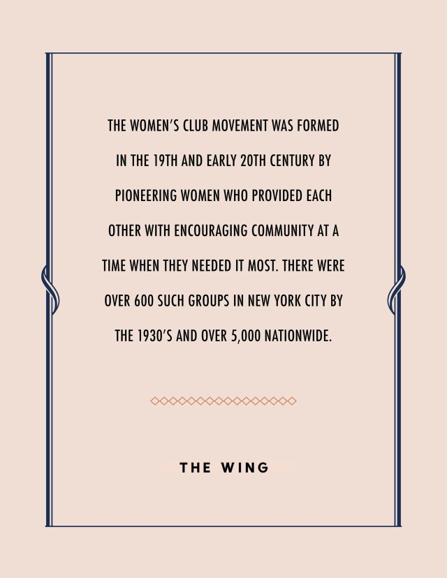 Nubby Twiglet | The Wing New York Women's Club