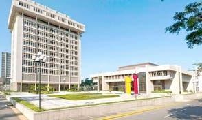 Banco Central emite nuevo reglamento de Sistemas de Pago