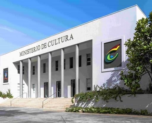 Crean Consejo Nacional de Cultura; Maridalia Hernández y Elsa Núñez, entre miembros honoríficos