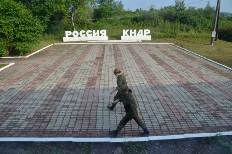 11 Maltsev Russia-DPRK border 2