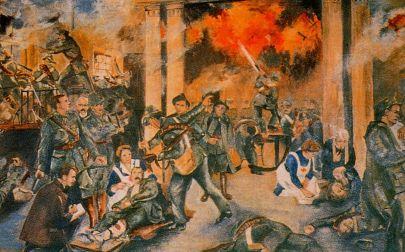 Eirebrushed: Erasing Women from Irish History