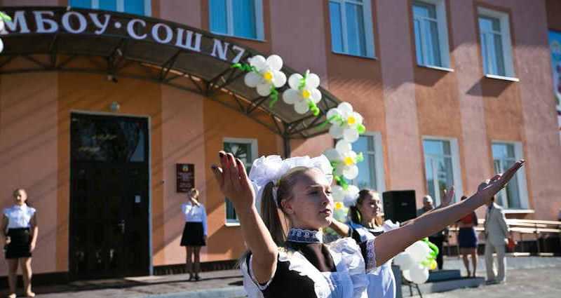 В Медногорске торжественно открыли школу № 7