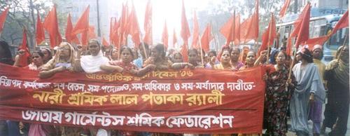 http://i0.wp.com/nwasianweekly.com/wp-content/uploads/2012/31_49/world_bangladesh2.jpg